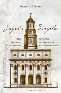 Book Cover of Josephs Temples