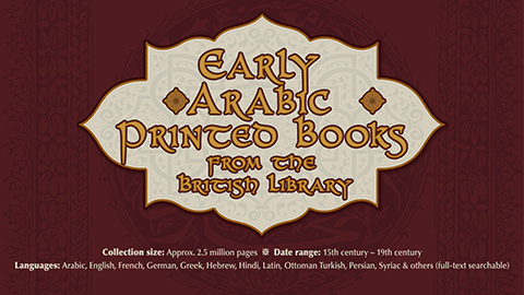Early Arabic Printed Books