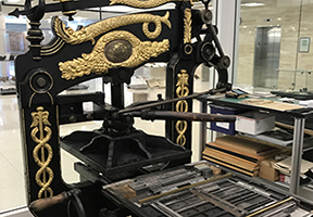 image of antique printing press