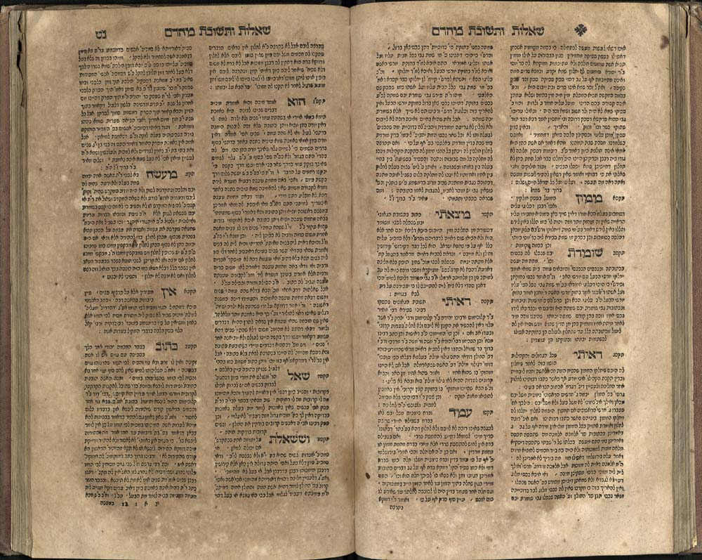 Meir ben Baruch, of Rothenburg , Sefer She'elot U-Teshuvot…, 1608