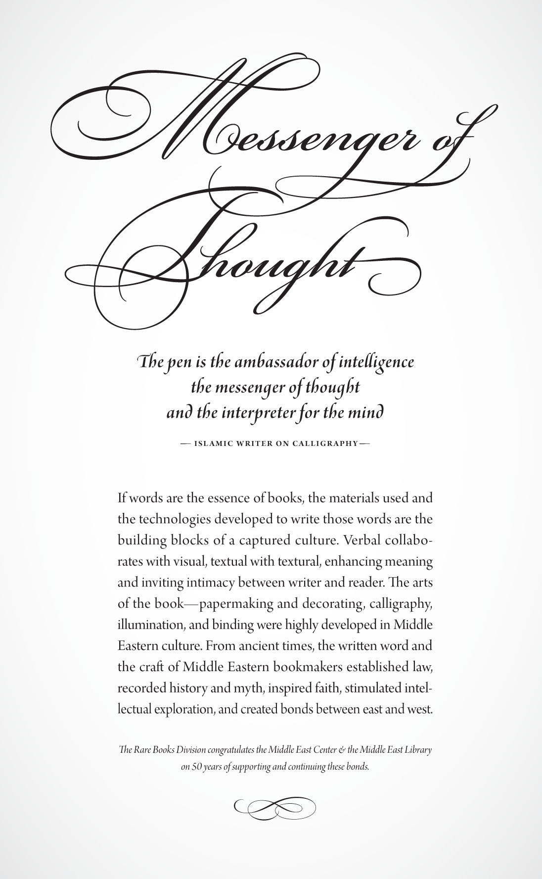 Messenger of Thought Poster, David Wolske, 2011