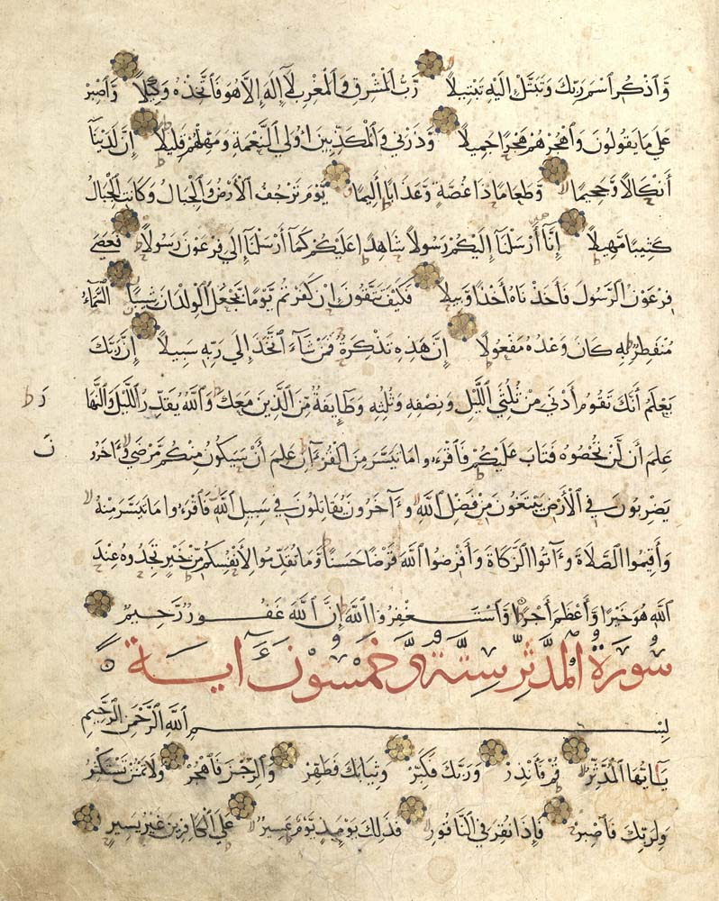 QUR'ĀN LEAF ON LAID PAPER, 1106