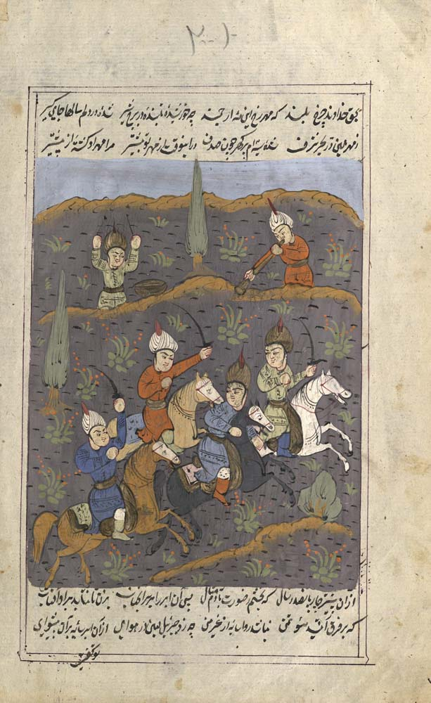 PERSIAN ILLUMINATION, 19--?